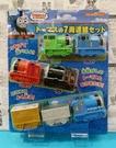 【震撼精品百貨】湯瑪士小火車_Thomas & Friends~THOMAS七入連接火車#14441