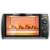 多功能電烤箱家用烘焙小烤箱烘干迷你干果機