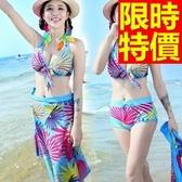 泳衣(三件式)-比基尼-音樂祭溫泉戲水必備潮流熱賣3色54g213[時尚巴黎]