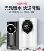 克萊特 KLT-902D電熱水瓶保溫家用全自動恒溫電燒水壺嬰兒調奶器YXS『小宅妮時尚』