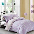 【Alleena】《波爾多絲》天絲加大雙人床包三件組