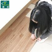 水泥地板貼 防水耐磨塑膠自黏地板貼紙家用PVC地板革翻新地膠環保  igo K-shoes