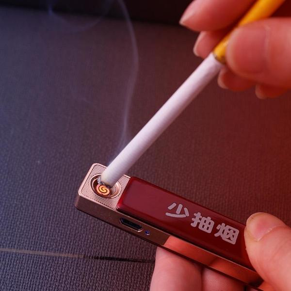 網紅充電打火機小巧超薄款