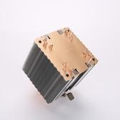 6熱管銅管cpu散熱器超靜音1155AMD2011針CPU風扇1366臺式機x79X58【限時82折】