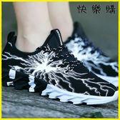 運動鞋休閒鞋透氣百搭內增高板鞋