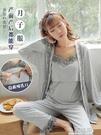 月子服春秋冬季純棉產後孕婦睡衣11月份10哺乳喂奶衣女套裝三件套【小艾新品】