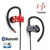 1More EB100防水藍芽耳機(黑)