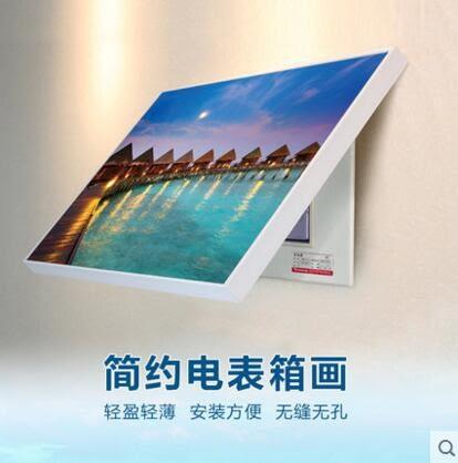 電錶箱裝飾畫簡約現代客廳餐廳牆畫配電箱遮擋掛畫有框畫壁畫風景