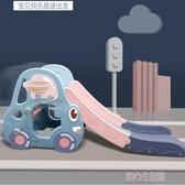 兒童滑梯 加厚滑滑梯室內家用 兒童滑梯 多功能小型上下寶寶滑梯幼YJT 暖心生活館