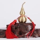 開光純銅葫蘆擺件銅葫蘆掛件車載掛件汽車飾品葫蘆吊墜床頭裝飾品 【快速出貨】