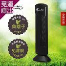 Ionic Extreme 免濾網靜電集塵負離子空氣淨化機 X6+ 黑色X6PLUS-B【免運直出】