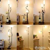 簡約現代落地燈遙控調光LED臥室床頭書房檯燈置物茶幾燈igo 港仔會社