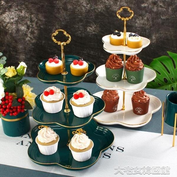 蛋糕架輕奢歐式陶瓷金邊雙層甜品臺三層點心盤婚禮蛋糕生日水果盤展 大宅女韓國館YJT