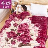 雙層拉舍爾毛毯被子 加厚冬季保暖珊瑚絨 法蘭絨毯子雙人 ZJ3495【潘小丫女鞋】