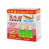 鱷魚優液體蚊香補充液-2入裝 46ml