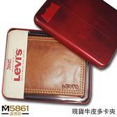 【Levis】Levi's 男皮夾 短夾 牛皮夾 多卡夾 大鈔夾 經典鐵盒裝/棕色