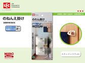 日本LEC H-414 窗簾桿專用掛鈎2入《Midohouse》