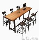 美式實木吧台桌 餐廳靠墻吧台 家用長桌 酒吧高腳桌 咖啡廳吧台桌1202CY 自由角落