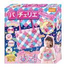《 BEVERLY 》Pachelier 時尚巧拼包 - 粉紅托特包╭★ JOYBUS玩具百貨