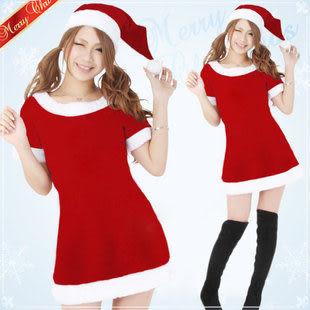 聖誕裝扮 可愛聖誕連衣裙 兩件套
