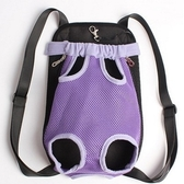 寵物包-超強韌性可攜式貓狗雙肩女後背包10色69b28【時尚巴黎】