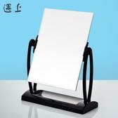 化妝鏡台式 公主鏡大號歐式簡約台面鏡宿舍桌面創意 台式鏡子