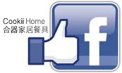 cookiihome-fourpics-3556xf4x0173x0104_m.jpg