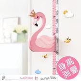 3D立體磁吸動物大童身高尺 牆貼美化