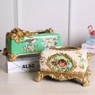 北歐輕奢紙巾盒客廳家用茶幾臥室歐式創意抽紙盒ins風裝飾紙抽盒  一米陽光