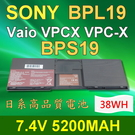 SONY BPL19 4芯 日系電芯 電...