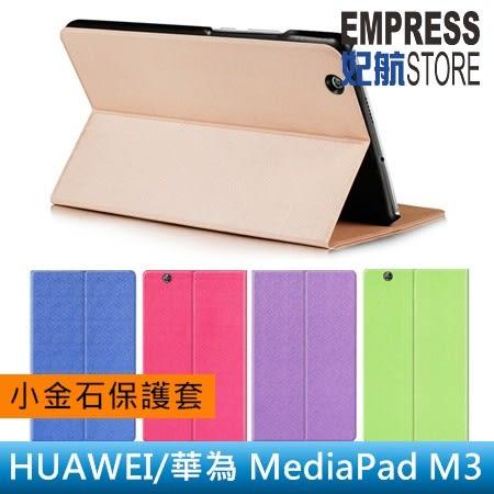 【妃航】HUAWEI/華為 MediaPad M3 小金石硬殼 高密合度 超薄/二折 平板 皮套/保護套(尺寸請備註)