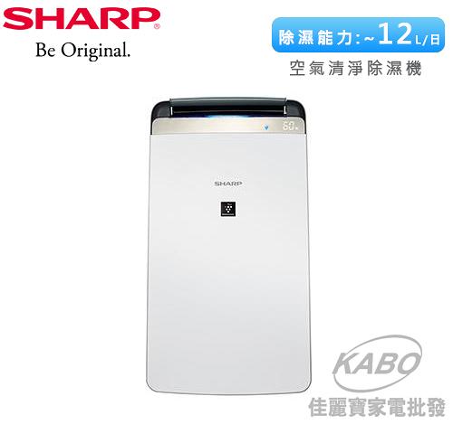 【佳麗寶】-(SHARP 夏普)12L 衣物乾燥 空氣清淨除濕機DW-J12FT