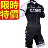 自行車衣套裝-好搭吸濕自信創意男短袖單車衣55u38【時尚巴黎】
