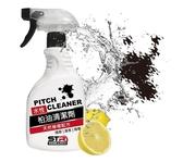 STR-PROWASH 水性瀝青/柏油清潔劑