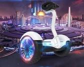 平衡車 自平衡車成年學生雙輪智慧體感越野兩輪成人帶扶桿 萬寶屋