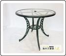 {{ 海中天休閒傢俱廣場 }} G-52 戶外時尚 鋁合金桌椅系列 12-6 90cm編織玻璃圓桌
