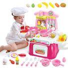 女孩做飯廚具兒童過家家玩具套裝 Lpm1347【kikikoko】