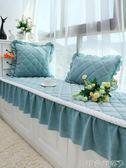 飄窗墊 窗台墊榻榻米現代簡約陽台墊子飄窗毯落地窗墊定做可機洗 MKS全館免運
