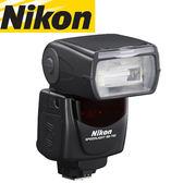 送硬式柔光罩 3C LiFe NIKON尼康SB-700 SB700閃燈 台灣代理商公司貨