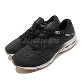 Mizuno 慢跑鞋 Wave Rider 24 SW Super Wide 黑 灰 白 超寬楦頭 男鞋 運動鞋 【ACS】 J1GC2004-09