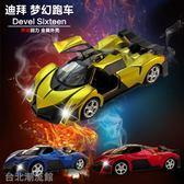 合金跑車模型 仿真1:32夢幻跑車回力車兒童玩具車小汽車男孩禮物