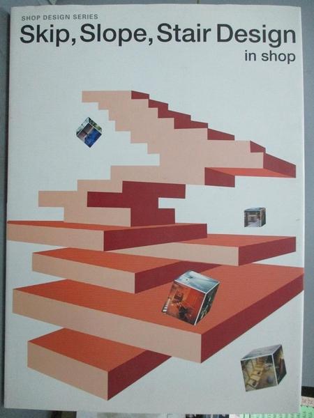 【書寶二手書T2/設計_XGJ】Skip,Slope,Stair Design in shop_SHOTENKENCHI
