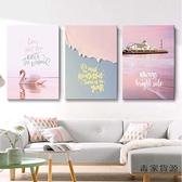 單幅 北歐壁畫客廳裝飾畫背景墻掛畫臥室簡約40*60【毒家貨源】