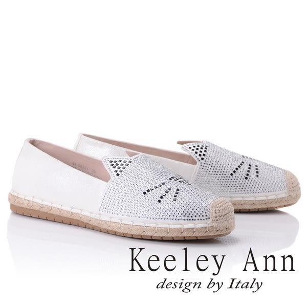 ★2018秋冬★Keeley Ann旅行輕便~可愛水鑽貓咪造型編織滾邊平底鞋(白色) -Ann系列