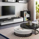 多功能茶几 現代簡約多功能創意整裝黑白圓形北歐小戶型客廳茶幾電視櫃組合 DF 萬聖節狂歡