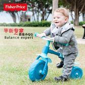 兒童三輪車 費雪兒童平衡車小孩三輪滑行車嬰幼兒寶寶助步車男女童車T 1色560