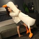 可愛鴨子毛絨公仔抱枕女生睡覺床上超萌大白鵝玩偶【白嶼家居】