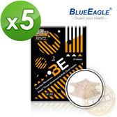 【醫碩科技】藍鷹牌 台灣製 NP-3DFBA*5 立體型成人防塵口罩 水針布 文青款 25片*5盒  免運費
