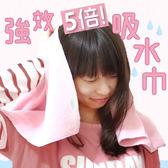 五倍強效吸水巾 - 毛巾 3M超細纖維 擦拭巾 快乾抗菌 台灣製造