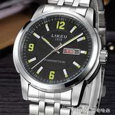 手錶男士 星期雙日歷 韓版時尚男錶商務鋼帶石英錶防水夜光皮帶   瑪奇哈朵